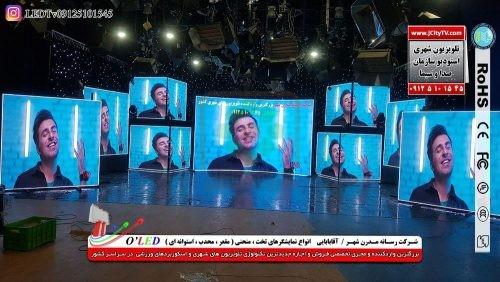 LED TV تلویزیون شهری آقابابایی 09125101545 (28)