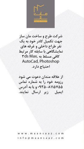 photo_2019-08-15_00-27-20